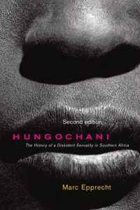 book cover: Hungochani